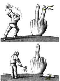 mana_Neyestani